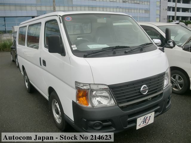 Autocom Japan Japanese Vehicle Exporter - SAVEMARI